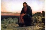 Siendo Dios se hizo hombre