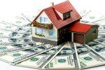 Tipos de interés pueden subir este año dice Reserva Federal