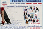 Sobre la historia del Festival Argentino de Folklore, Tango, Rock, Arlington, USA