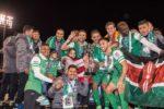 Cosmos gana el campeonato de la nasl 2016